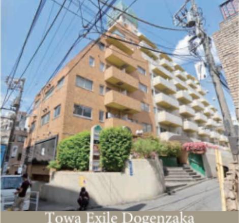 渋谷駅 徒歩2分 スケルトン物件 【業種相談】外観