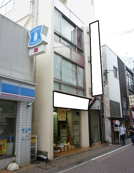 【大和駅 徒歩1分 駅至近!一括貸し店舗物件 【飲食可】】