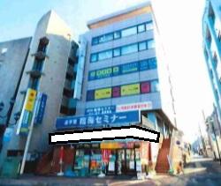 【新所沢駅 徒歩2分 駅至近!路面店舗物件 【飲食相談】】