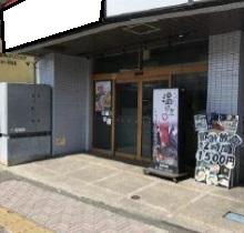 【平塚駅 徒歩1分 駅至近!しゃぶしゃぶ店居抜き店舗物件 【飲食可】】