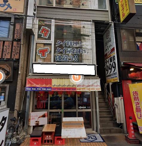 【新橋駅 徒歩2分 タイ料理店居抜きの一括貸し店舗物件 【飲食可】】