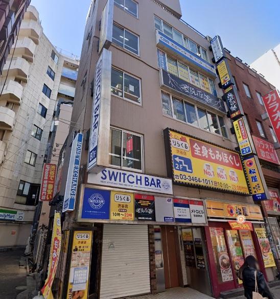 【渋谷駅 徒歩2分 駅至近!渋谷センター街沿いの店舗物件 【飲食不可】】