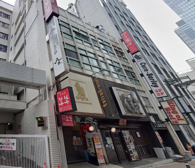 【渋谷駅 徒歩2分 絵駅至近!渋谷中央街の店舗物件 【飲食可】】