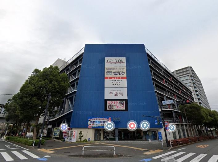 【小田急多摩センター駅 徒歩6分 店舗物件 【飲食可】】