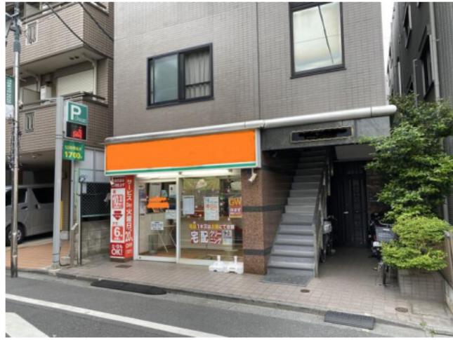 【初台駅 徒歩9分 スケルトン物件 【飲食不可】】