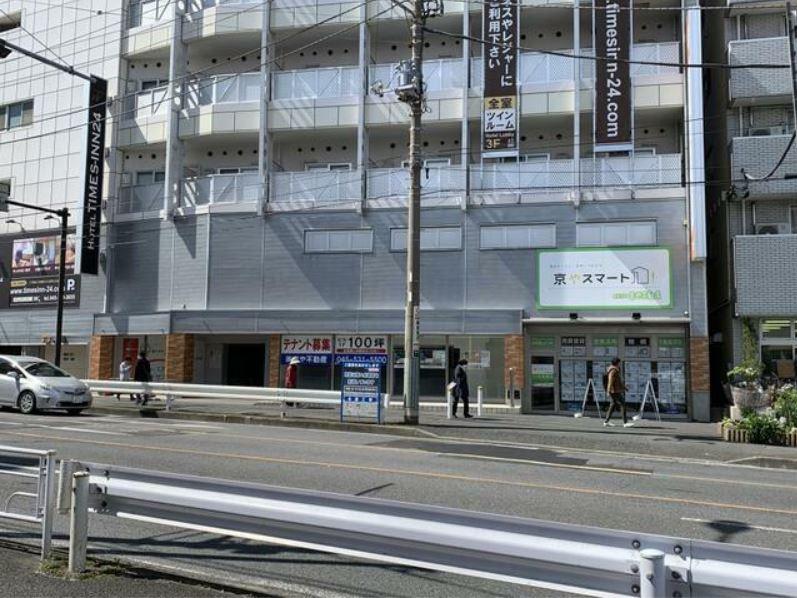 【東横線綱島駅 徒歩2分 綱島街道に面した間口の広い1階店舗 上層階はホテン営業中 スケルトン物件【業種相談】】