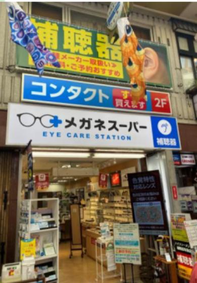 【中野駅 徒歩2分 スケルトン物件 【飲食不可(食物販相談)】】