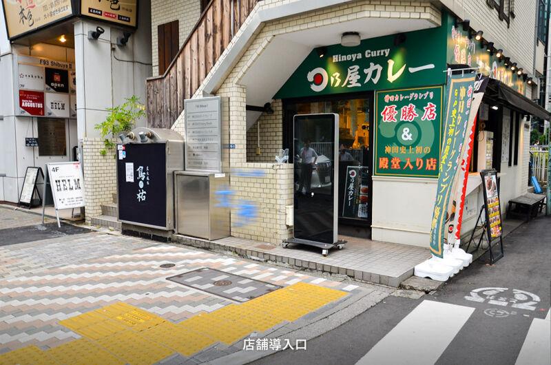 【F93 shibuya I】