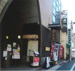 【浅草駅 徒歩2分 駅至近!居酒屋居抜きの一括貸し店舗物件 【飲食可】】