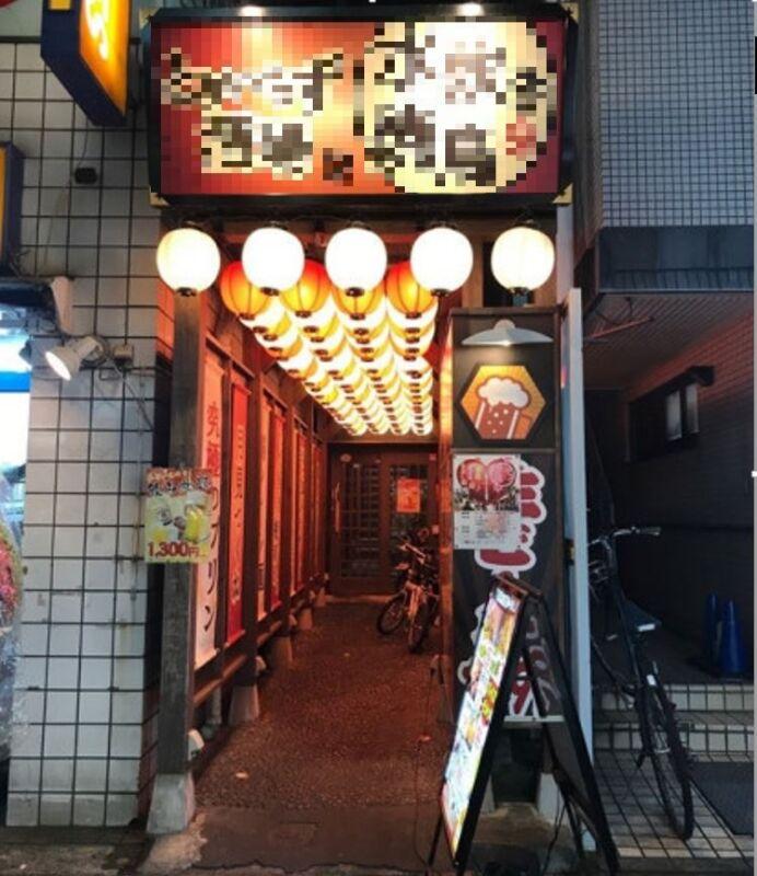 【千歳船橋駅 徒歩2分!】