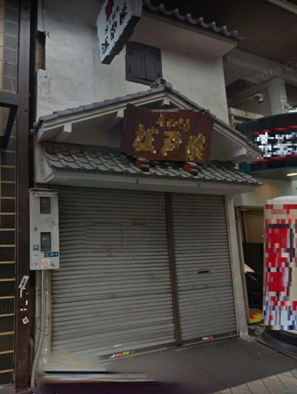 【浅草駅 徒歩4分!軽飲食向け物件】