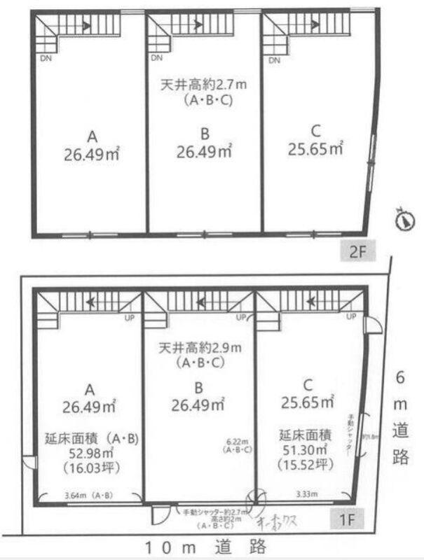 小田急線・JR南武線 登戸駅 徒歩4分 商店街もほぼ終わり住宅街へ。メゾネットタイプの3連棟新築スケルトン 【飲食可】 画像1