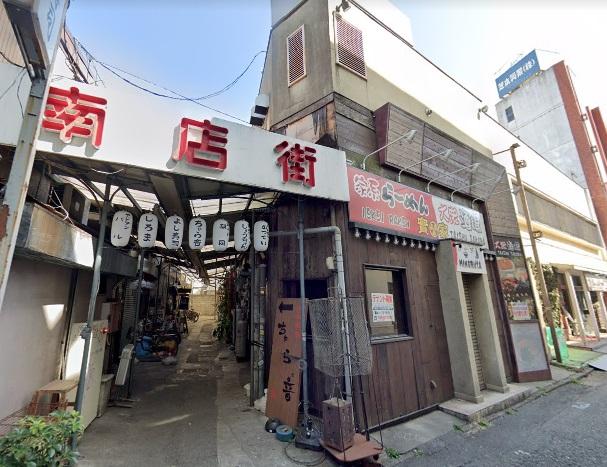 【大和駅 徒歩1分 一括貸しの居酒屋リース店舗物件 【飲食可】】