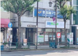 荻窪駅 徒歩5分 スケルトン物件 【飲食不可】 画像2