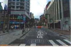 麻布十番駅 徒歩2分 スケルトン物件 【業種相談】 画像2
