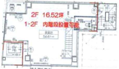 東銀座駅 徒歩1分 スケルトン物件 【飲食不可】 画像2