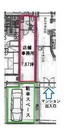 上北沢駅 徒歩4分 現況:サービス(その他) その他居抜き物件 【飲食不可】 画像1
