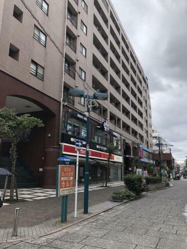 東横線綱島駅 徒歩2分 商店が多く連なる商店街にある2階店舗 上層階はマンション スケルトン 【軽飲食程度応相談】 画像2