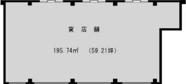 川越駅 徒歩3分 スケルトン物件 【業種相談】 画像1