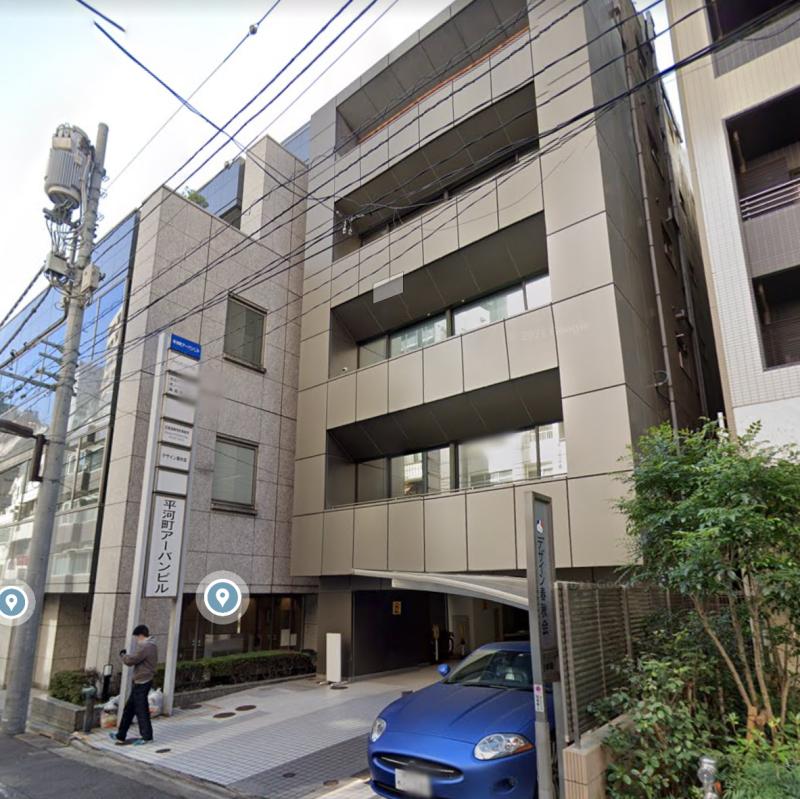 【麹町駅 徒歩3分 スケルトン物件 【賃貸事務所】】
