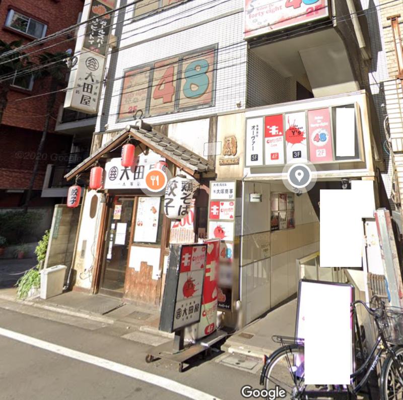 【大塚駅 徒歩2分 現況:バー 飲食居抜き物件 【業種相談】】