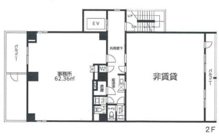 桜木町駅 徒歩1分 スケルトン物件 【飲食不可】 画像0