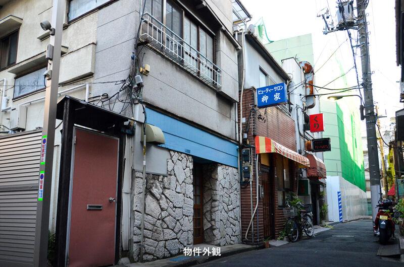 【ハウスM】
