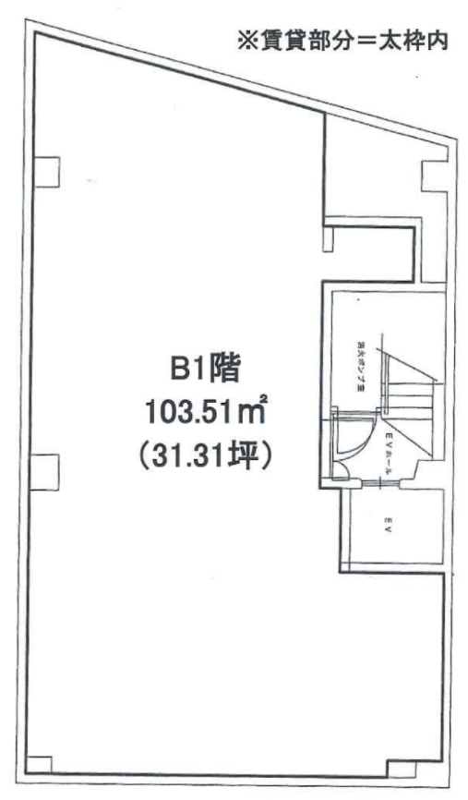 渋谷駅 徒歩3分 スケルトン物件 【業種相談】 画像1