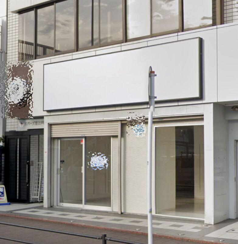 戸塚駅 徒歩3分!西口バスロータリー前の立地! 画像0