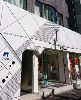 【恵比寿駅 徒歩2分 駅至近!駒沢通り沿いのエステサロン居抜き店舗物件 【重飲食可】】