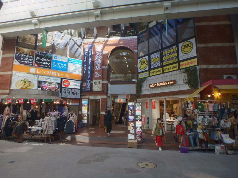 吉祥寺駅 徒歩2分 商業ビルの中にある1階店舗 女性向け物販店舗好適 スケルトン 【飲食不可(食物販相談)】 画像0