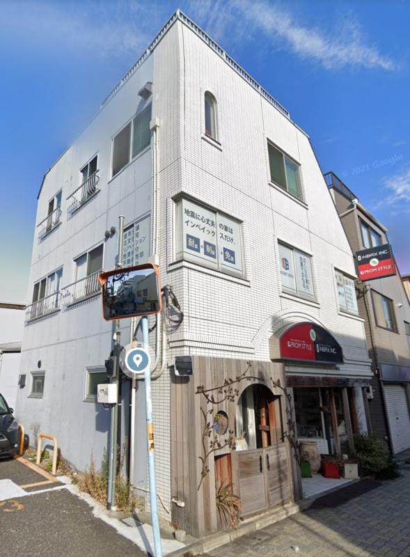 永福町駅 徒歩3分 スケルトン物件 【業種相談】 画像0
