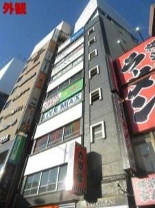 上野駅 徒歩1分 駅至近!居酒屋居抜き店舗物件 【重飲食可】 画像0
