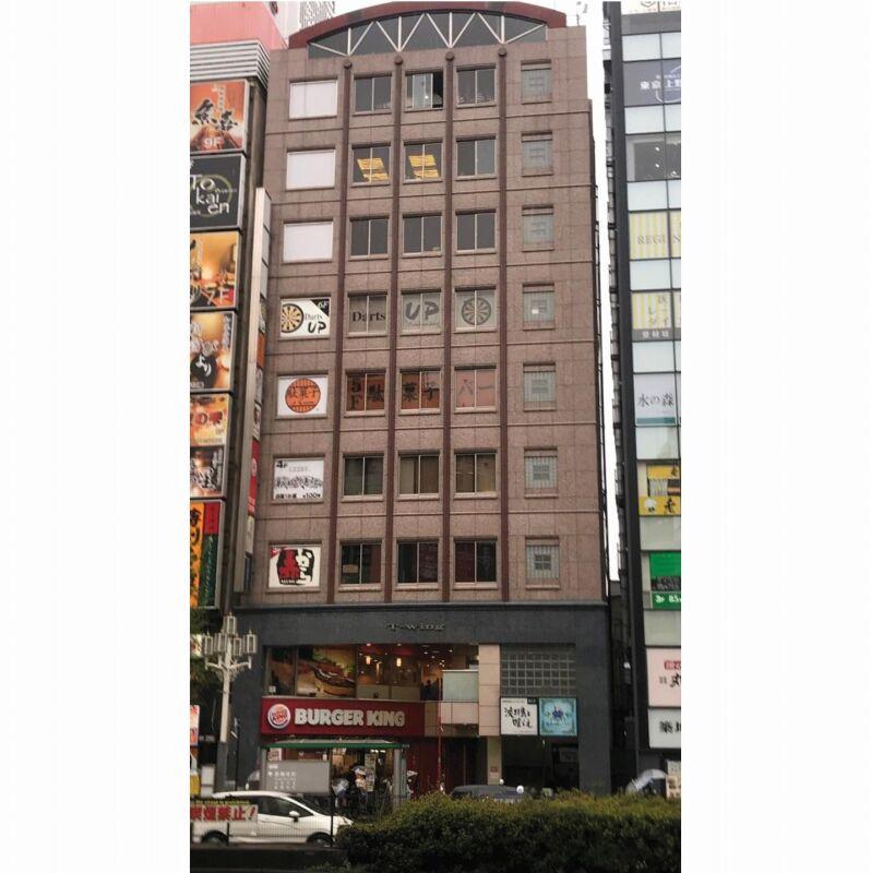 新宿駅 徒歩3分 歌舞伎町ドン・キホーテ至近 上層階でも視認性良好 スケルトン 【バッティング不可・飲食なんでも可】 画像0