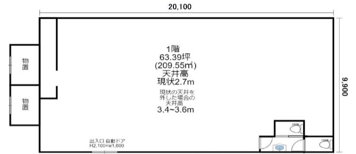 三郷駅 徒歩14分 ロードサイド 店舗物件 【飲食相談】 画像1