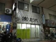 【新御徒町駅 徒歩3分 駅至近!佐竹商店街沿いの路面店舗物件 【飲食可】】
