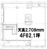 西武新宿駅 徒歩2分 スケルトン物件 【業種相談】 画像1