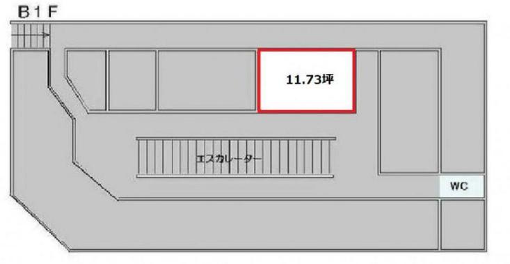 東銀座駅 徒歩3分 スケルトン物件 【業種相談】 画像1