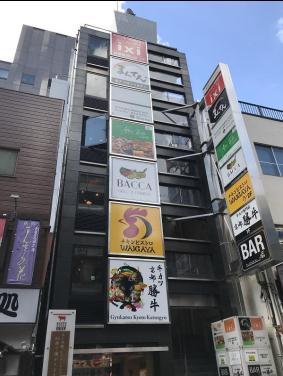 【新宿駅 徒歩5分 スケルトン物件 【事務所・店舗】】