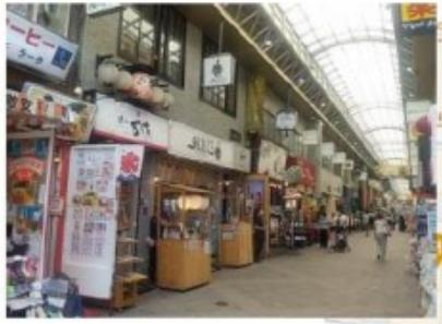 【浅草駅 徒歩2分 現況:サービス(その他) その他居抜き物件 【飲食不可】】