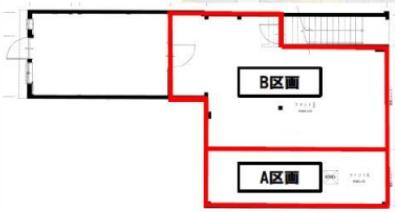 浅草駅 徒歩2分 現況:サービス(その他) その他居抜き物件 【飲食不可】 画像1