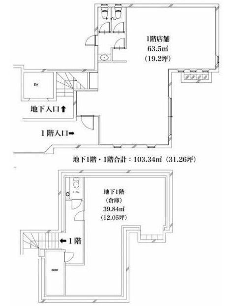 大井町駅 徒歩8分 隠れ家的店舗物件 【飲食可】 画像1