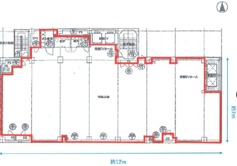 末広町駅 徒歩2分 現況:食物販 飲食居抜き物件 【飲食相談】 画像1