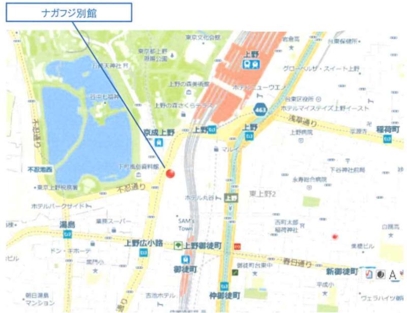 上野駅 徒歩3分 スケルトン物件 【飲食可】 画像2