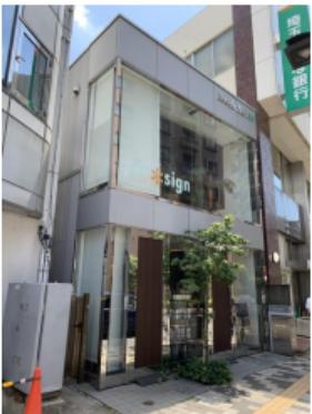 【北浦和駅 徒歩2分 スケルトン物件 【飲食相談】】