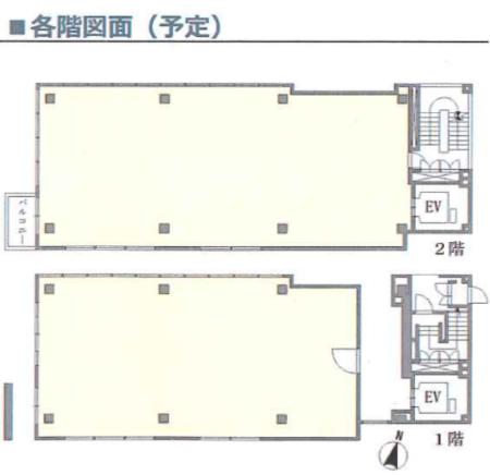 浦和駅 徒歩5分 スケルトン物件 【軽飲食程度相談】 画像1