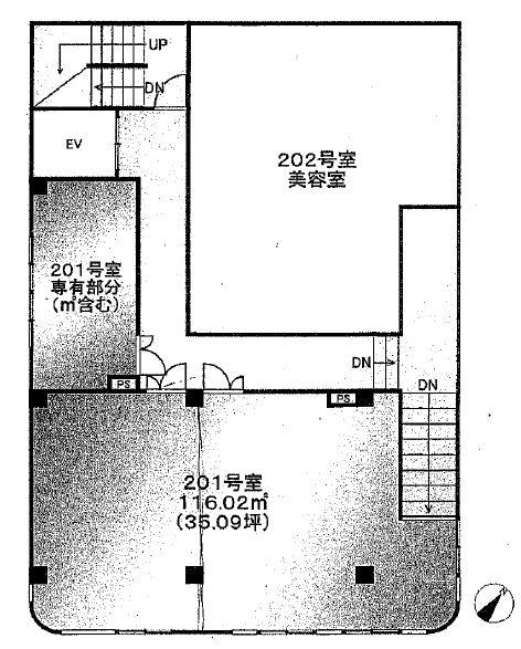 久米川駅 徒歩2分! 画像1