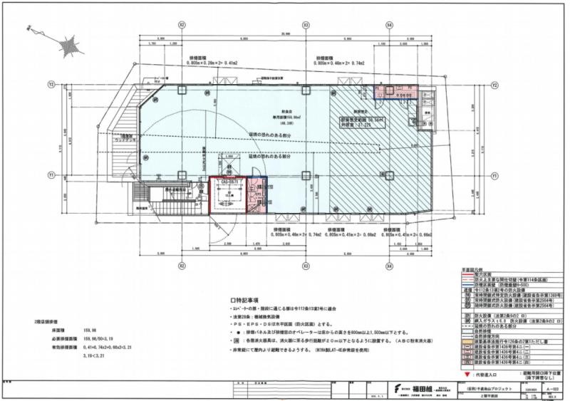 千歳烏山駅 徒歩2分 スケルトン物件 【何業も可】 画像1