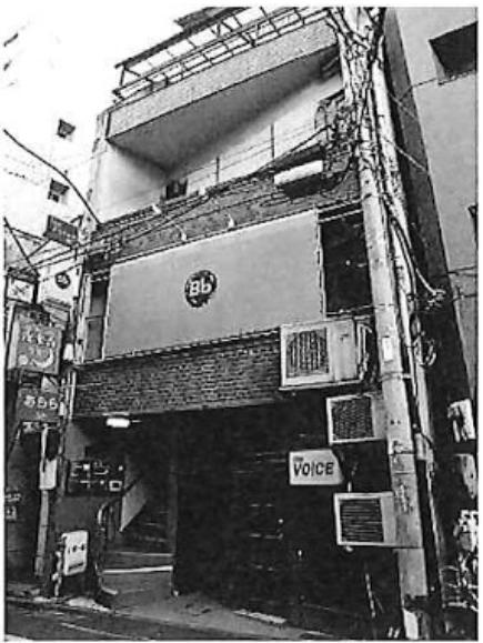 新宿三丁目駅 徒歩1分 現況:バー 飲食居抜き物件 【何業も可】 画像0