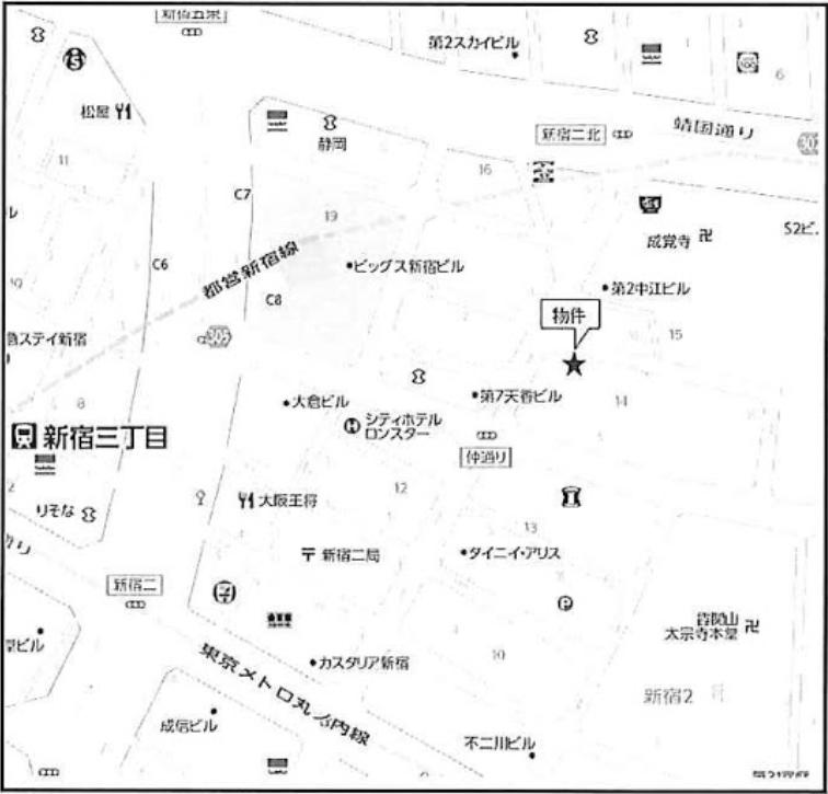 新宿三丁目駅 徒歩1分 現況:バー 飲食居抜き物件 【何業も可】 画像2